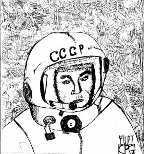 a poem for future cosmonauts